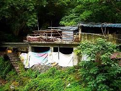 台北市内の温泉