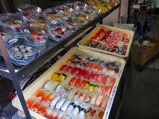 tsukiji5.jpg
